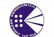 PZN Polski Związek Niewidomych logo